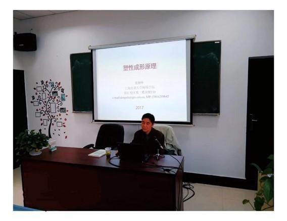 shangzhong2