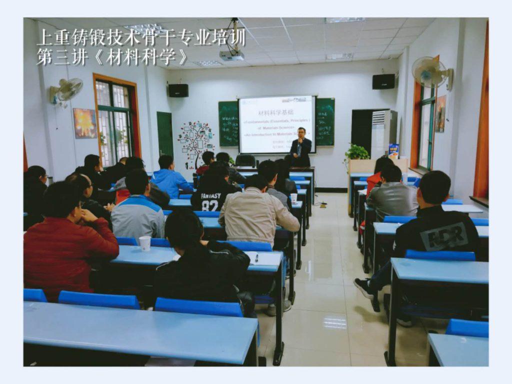 shangzhong6